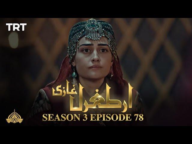 Ertugrul Ghazi Urdu | Episode 78| Season 3