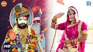 रामदेवजी का बिलकुल नया भजन ठुमक ठुमक मारा रामदेव पधारो | Narayan Sonani | New Rajasthani Song
