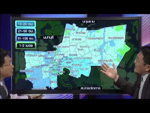 ตอบโจทย์ TPBS : วิกฤตน้ำท่วมกทม. 2554