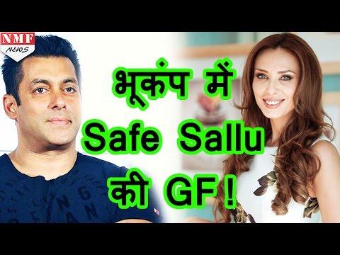 भूकंप के झटके से हिला Romania, Safe है Salman Khan की Girlfriend Iulia Vantur