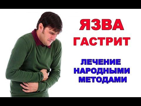 Острый - хронический - атрофический гастрит желудка