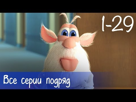 Lagu Video Буба - Все серии подряд  29 серий + бонус  - Мультфильм для детей Terbaru