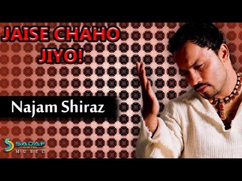 Najam Shiraz - Aao Wahan Chalein Song | Najam Shiraz