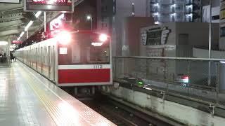 大阪市営地下鉄御堂筋線・江坂駅にて 折り返しなかもずゆき始発列車