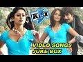 Kick Video Songs Juke Box || Ravi Teja || Ileana