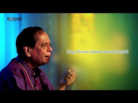 Varnam   Amma Ananda Dayini