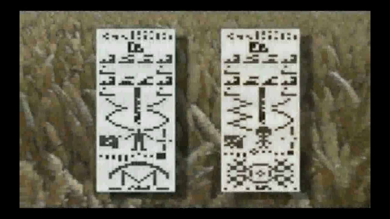 The Arecibo Message In Binary Code Youtube