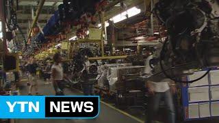 美 GM 노조 12년 만에 파업...캐나다·멕시코 생산…