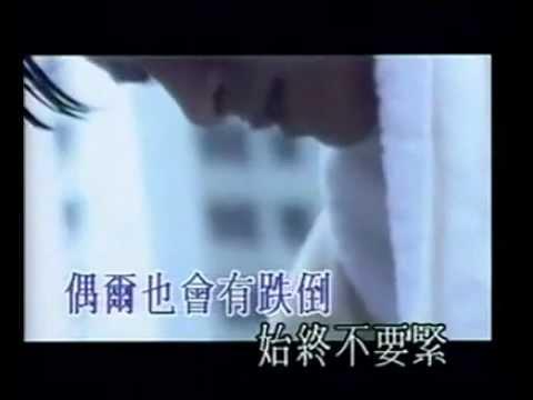 无根草(Rootless Grass) - 刘锡明 Liu Xi Ming ( Canti Lau Sek Ming )