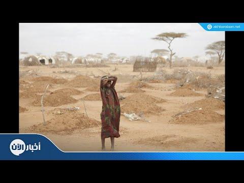 المجاعة تسبب أسوأ أزمة إنسانية بالعالم  - 17:54-2018 / 9 / 22
