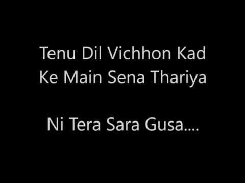 5 Taara Karaoke   Diljit Dosanjh   Instrumentals With Lyrics