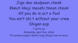 2NE1 - go away lyrics.wmv