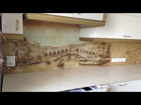 Кухонный фартук из стекла. Рисунок фартука «Старая Венеция»