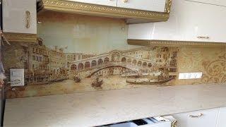 Кухонный фартук из стекла. Рисунок фартука «Старая Венеция»(, 2014-03-28T17:52:03.000Z)