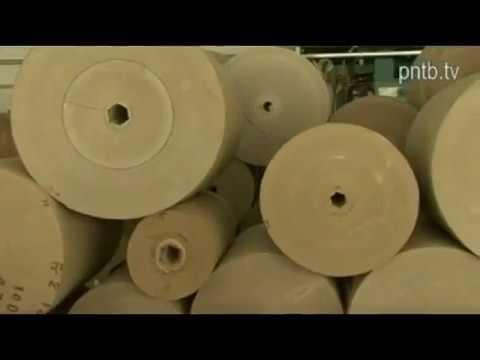 Производство картонной упаковки