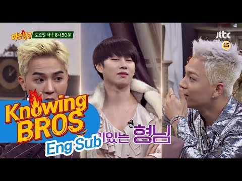 BIGBANG Taeyang & WINNER Minho appearance on Knowing Bros EP.90 [Preview]
