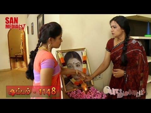 BOMMALAATAM - பொம்மலாட்டம் - Episode 1148 (20/10/2016)
