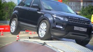 Road Show Jaguar Land Rover | Юг-Авто