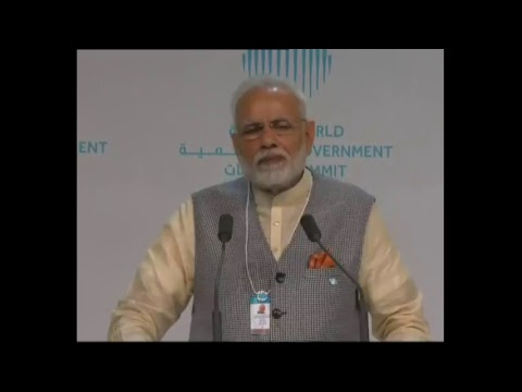 PM Modi's address at the Inauguration of the World Government Summit
