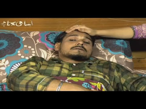 Nazar-e-Bad Aur Nadeeti Nazar - Aisa Bhi Hota Hai - 10 May 2016