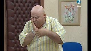 choufli hall 2006 episode 2 سبوعي و ألم الأسنان