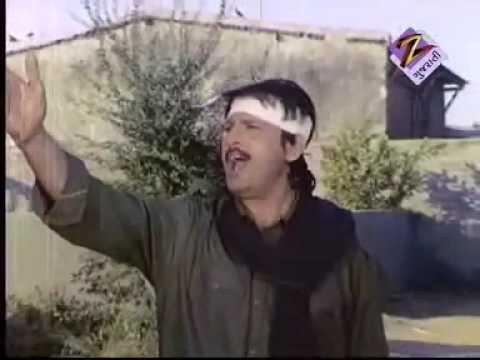 Jeeva vu to darvu nahi : Gujrati