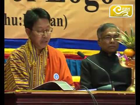 Joint Launch of logo- Golden Jubilee Celebrations of Bhutan and India Diplomatic Relations