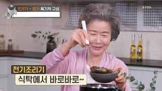 리빙코아 멀티쿡_BNS마케팅