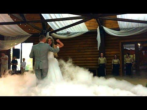 Важкий дим на весілля ресторан Древній Град