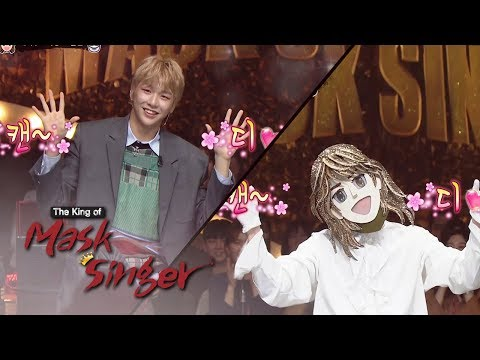 "Kang Daniel & Terius, Shall We Dance To ""Candy"" By H.O.T? [The King Of Mask Singer Ep 144]"