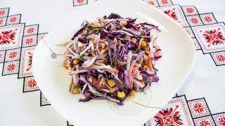 Салат КОУЛ СЛОУ Диетические рецепты без майонеза Coleslaw salad Салат COLE SLAW вкуснейший рецепт