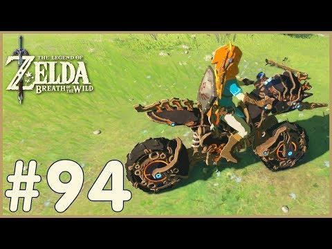 Zelda: Breath Of The Wild - Master Cycle Zero (94)