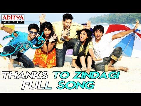 Thanks 2 Zindagi Full Song || Kerintha Movie Songs || Sumanth Aswin, Sri Divya