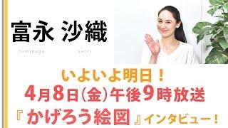 【明日放送!】米倉涼子主演 13年ぶりの時代劇! 金曜プレミアム「松本...