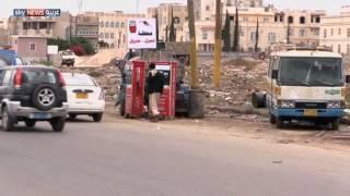 مصادر تمويل داخلية وخارجية للحوثيين