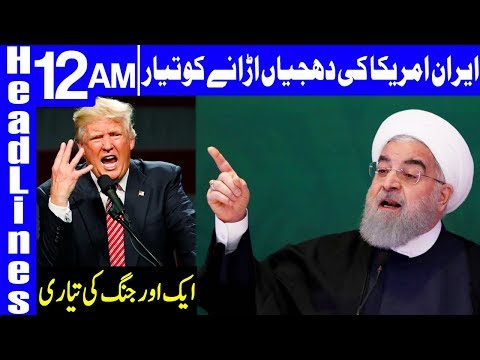 Its Time for Revenge - Iran President Warns Trump | Headlines 12 AM | 4 January 2020 | Dunya News