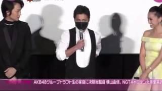 山田孝之 ざわち...