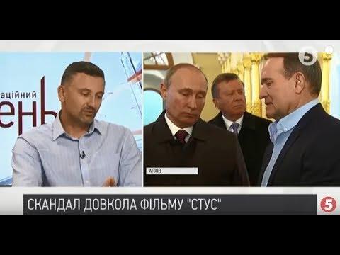 'Медведчук - адвокат