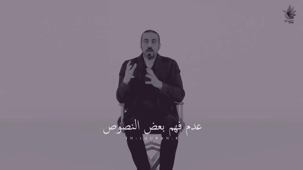ناقصات عقل ودين احمد الشقيري Youtube