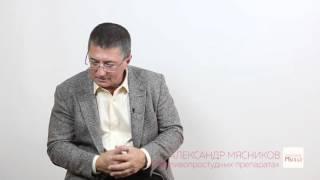 О противопростудных препаратах(Почему нужно прямо сейчас забыть про все препараты от простуды? Александр Мясников — один из самых известн..., 2016-04-12T06:28:17.000Z)