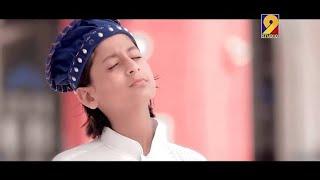 New Medlay Naat Naat e Sarkar Ki Parhta Hun - Rao Brothers - Official Video