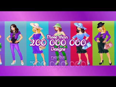 Famous Fashion Designer For Pc - Download For Windows 7,10 and Mac