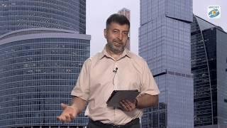 Бухгалтерский вестник №243. Важные разъяснения Минфина РФ