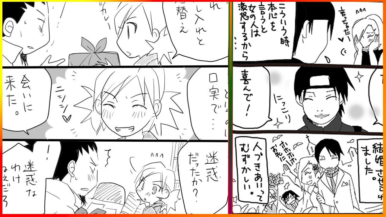 ナルト 700話 アニメ
