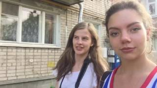 Girls trip 2016 part 1(Thank you for watching my video!❤   Perfect days with my favorite girl   Нижний Новгород,область Дивеево Музей-квартира Горького Слияние..., 2016-08-18T09:04:00.000Z)