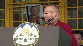 བོད་ཀྱི་བརྙན་འཕྲིན་གྱི་ཉིན་རེའི་གསར་འགྱུར། ༢༠༡༩།༠༤།༢༥ Tibet TV Daily News- Apr 25, 2019