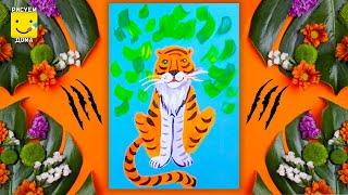 Как нарисовать тигра - урок рисования для детей от 3 лет, гуашь,  рисуем дома поэтапно, тигр(Дети рисуют пошагово, тигр, Африка, гуашь. Подписывайся на Мир Дизайна - https://vk.com/design_is Получи порцию вдохнов..., 2016-07-09T14:53:10.000Z)