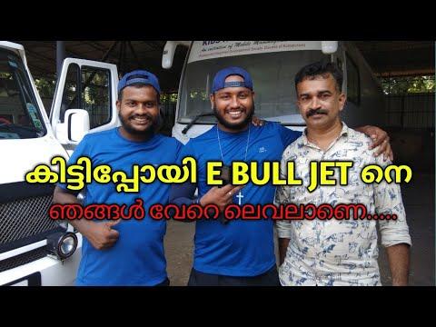 #E_BULL_JET Vlogs meet💥 E bull jet & Jali jaZz ഓജസ് എന്ന അധോലോകം