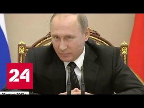 """""""Прямая линия"""": Путин дал на исполнение поручений не слишком много времени"""