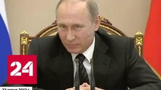 Много ли Путин сделал для России? А ты сам больше сделал для неё?